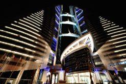 World Trade Centre Manama
