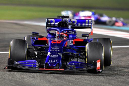 Daniil Kvyat, Toro Rosso in actie GP Abu Dhabi Formule 1 Seizoen 2019 Actie Foto