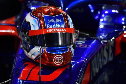 Pierre Gasly Abu Dhabi 2019 Helm